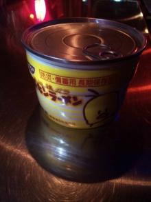 美肌&トータルビューティー☆自由が丘のエステサロン・ミリーラボーテスタッフブログ-110506_210122.jpg