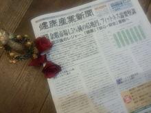 美肌&トータルビューティー☆自由が丘のエステサロン・ミリーラボーテスタッフブログ-DSC_0099.jpg