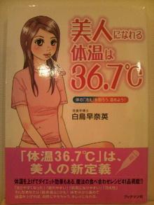 2008111820090000.jpg