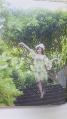 ◆美容家・女社長☆佐々木瑞穂のエステブログ   自由が丘エステサロンオーナー発信!美しき女神たちよさらなる輝きを-090923_015939.jpg