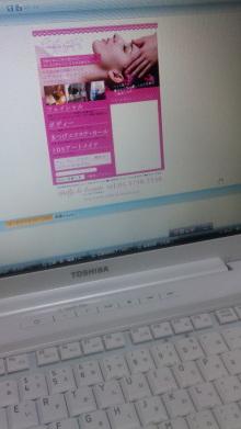 ◆美容家・女社長☆佐々木瑞穂のエステブログ   自由が丘エステサロンオーナー発信!美しき女神たちよさらなる輝きを-DVC00876.jpg
