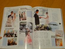 $☆★ Happy Saikology ★☆-SN3D1386.jpg