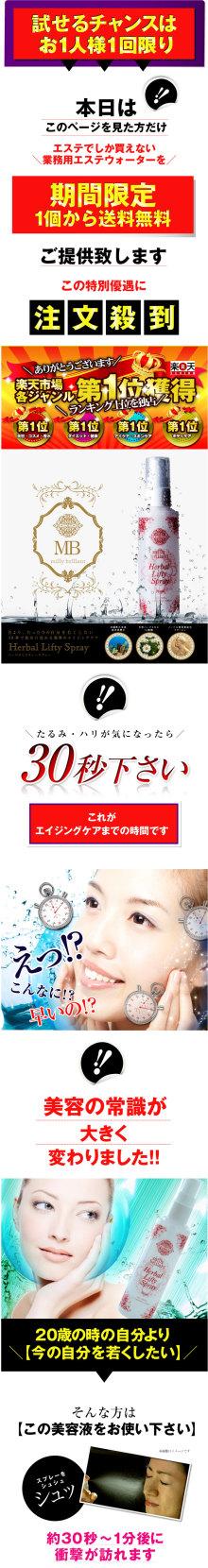 ◆美容家女社長・佐々木瑞穂☆『ファンデいらずの赤ちゃん素肌になる』自由が丘フェイシャルエステオーナーブログ