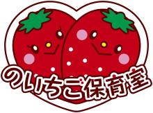 ◆託児所に併設エステ・ネイル・ベビーマッサージ教室【池尻大橋店】