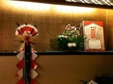 ◆人形町 今半本店