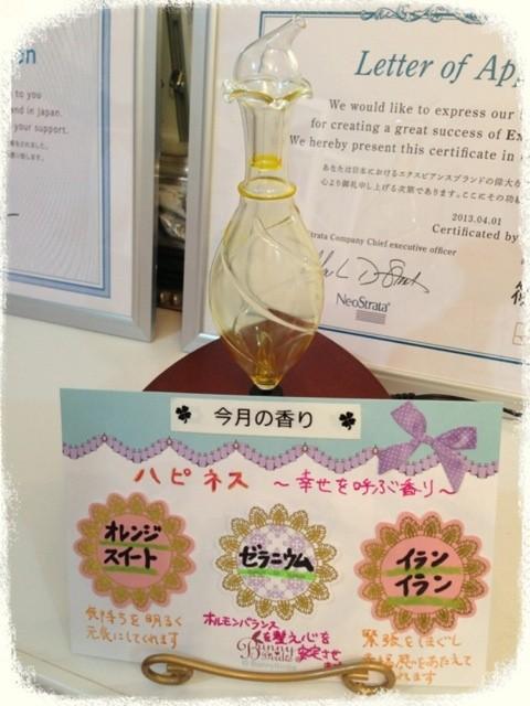 ミリーラボーテ 9月の香り