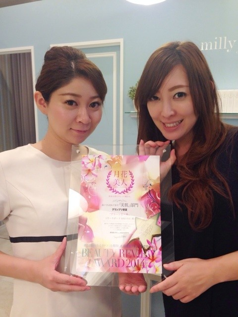 素敵な賞状いただきました!美肌部門グランプリありがとうございます。
