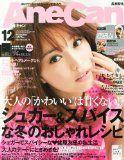 magazine07