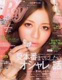 magazine18