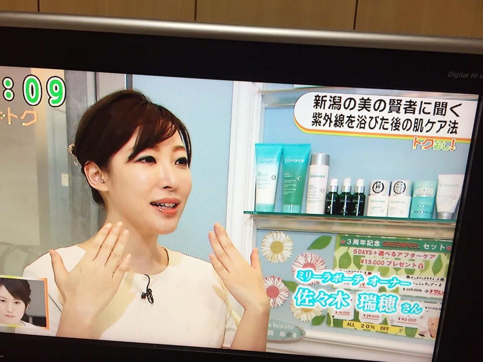UX新潟テレビ21『ナマトク』出演