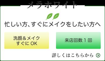 care-05