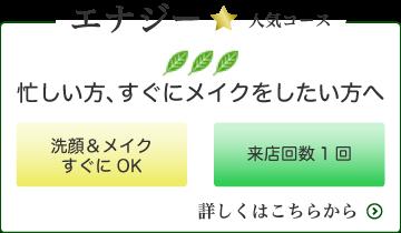 care-06