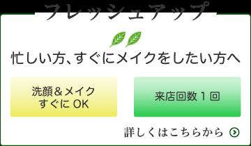 care-07