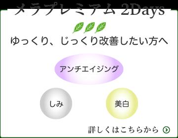 kouka-04-02