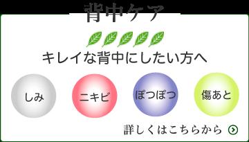 kouka-09